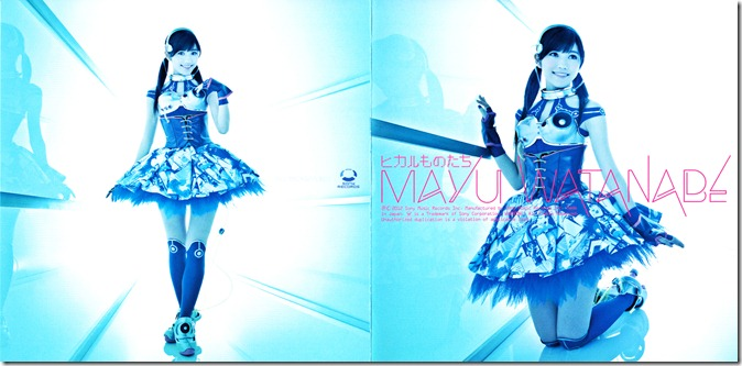 "Watanabe Mayu ""Hikarumonotachi"" Type A single jacket scan"