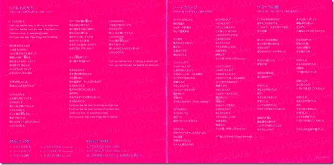 "Watanabe Mayu ""Hikarumonotachi"" Type B single jacket scan"
