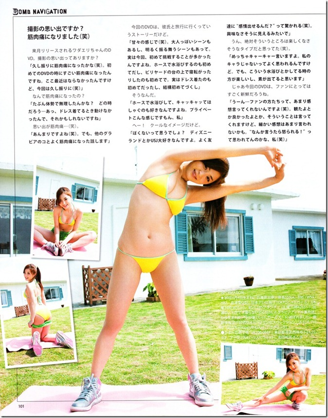 Wada Eri in Bomb magazine...