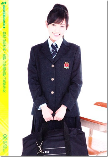 "Watanabe Mayu ""Hikarumonotachi"" first pressing seifuku collection poster cards"