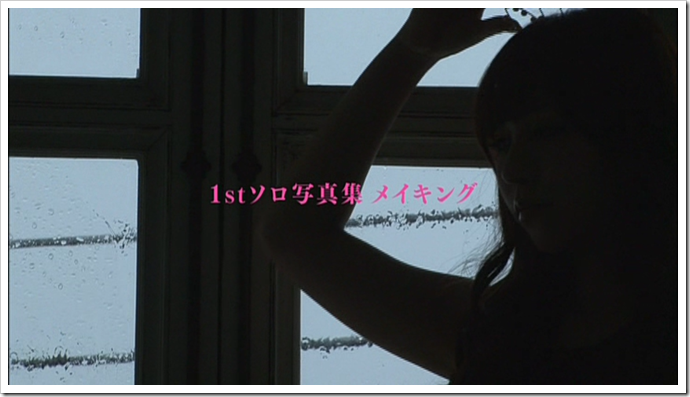 Kasai Tomomi 1st solo shashinshuu making (1)