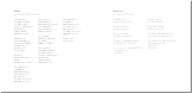 Kasai Tomomi Masaka type A single scans (2)