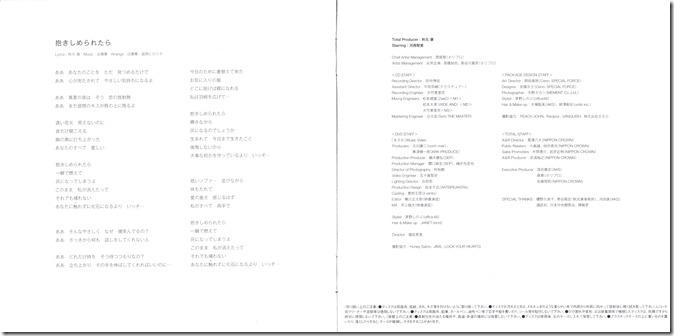 Kasai Tomomi Masaka type A single scans (4)