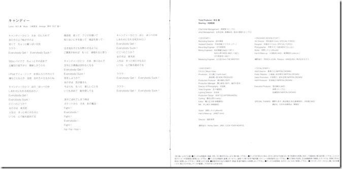 Kasai Tomomi Masaka type B single scans (3)