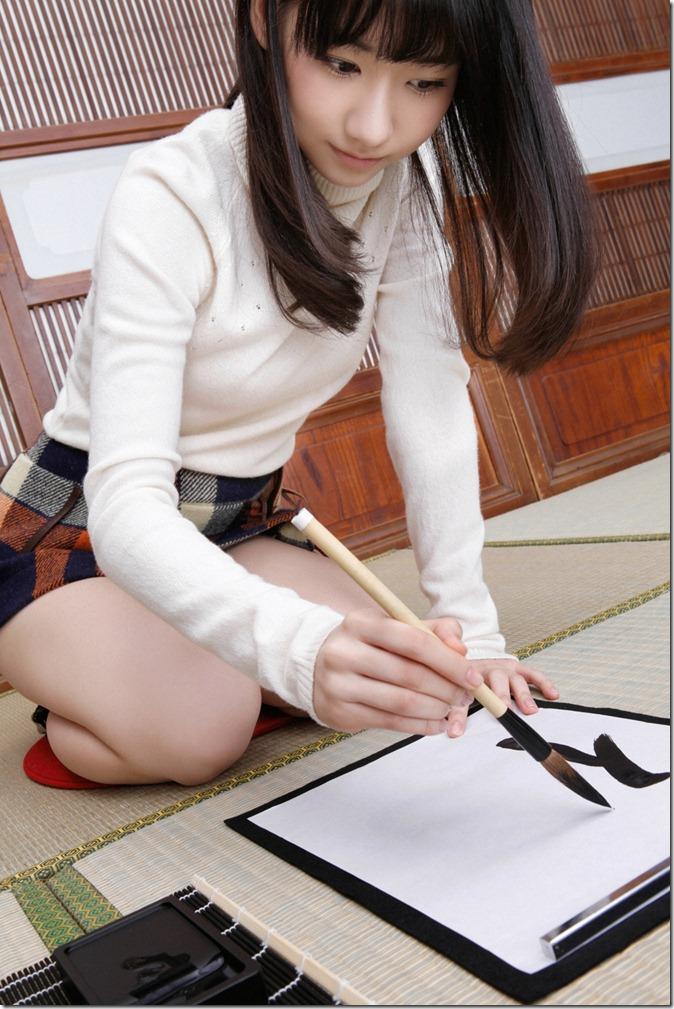Kashiwagi Yuki (29)