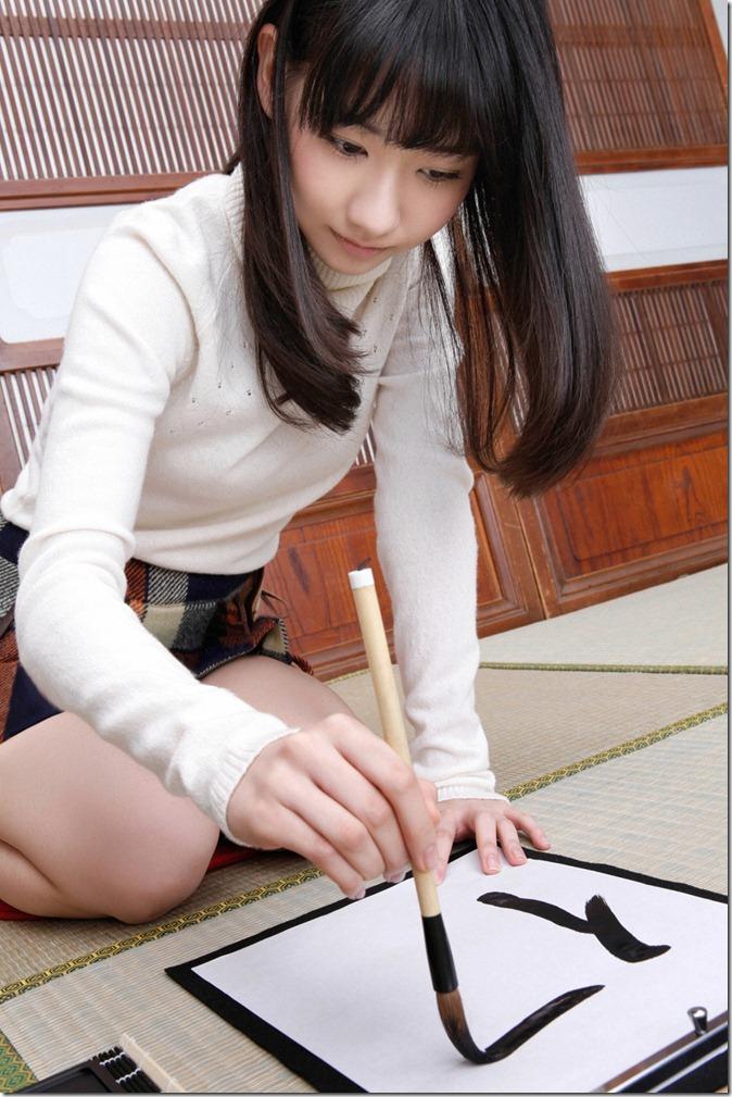 Kashiwagi Yuki (30)
