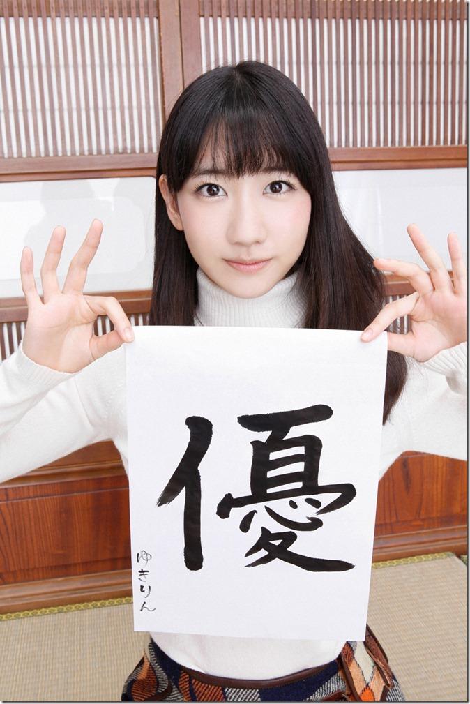 Kashiwagi Yuki (31)