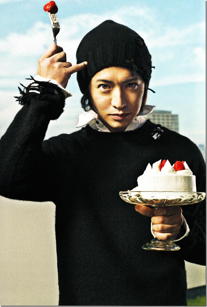 Kimura Takuya Men's Non-No Endless shashinshuu (117)
