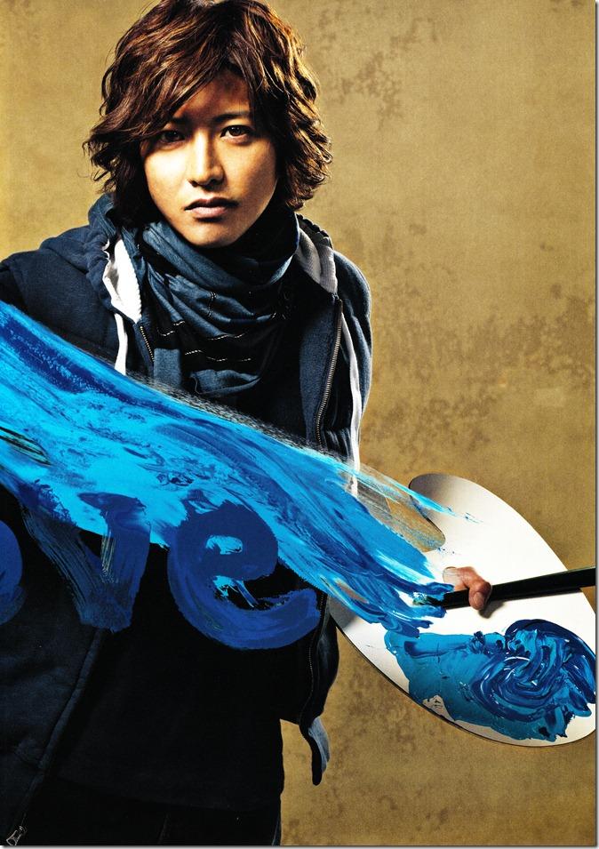 Kimura Takuya Men's Non-No Endless shashinshuu (120)