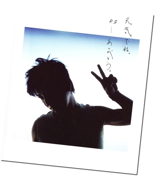 Kimura Takuya Men's Non-No Endless shashinshuu (4)
