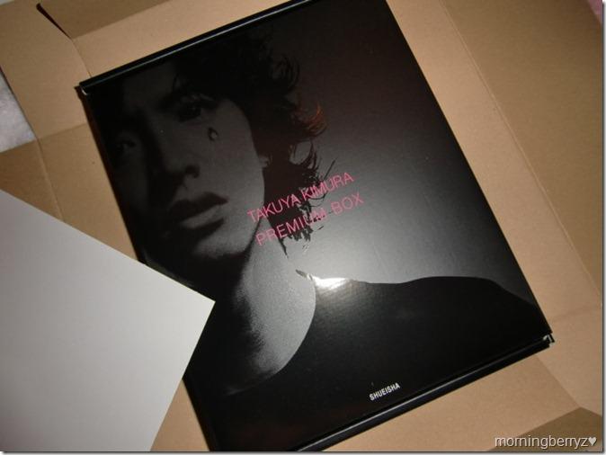 Kimura Takuya Premium Box (2)