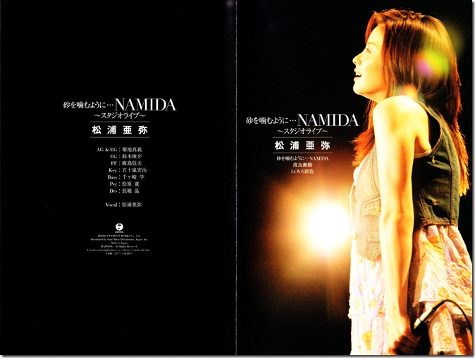 Matsuura Aya Studio Live booket cover scan