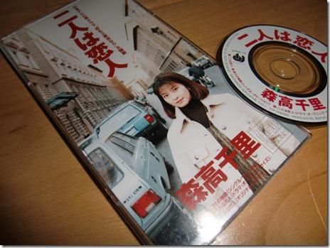 Moritaka Chisato Futari wa koibito 3 inch CD single release