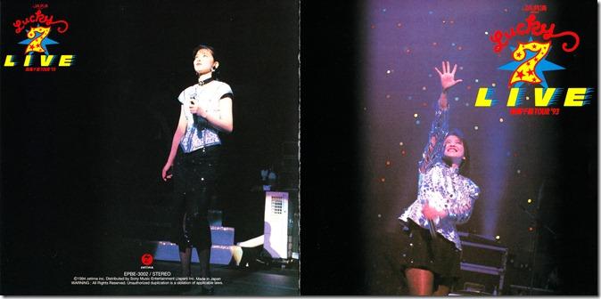 Moritaka Chisato Lucky 7 Live DVD jacket scann