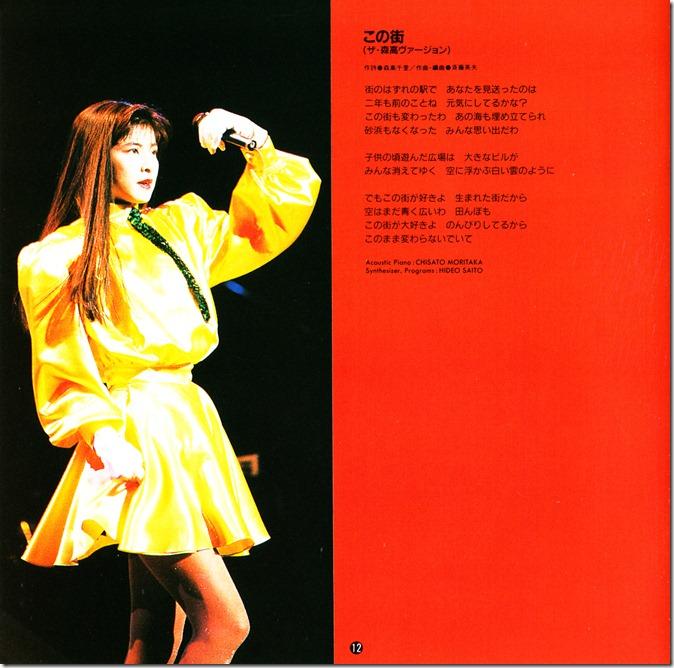 Moritaka Chisato The Moritaka inner booklet scan