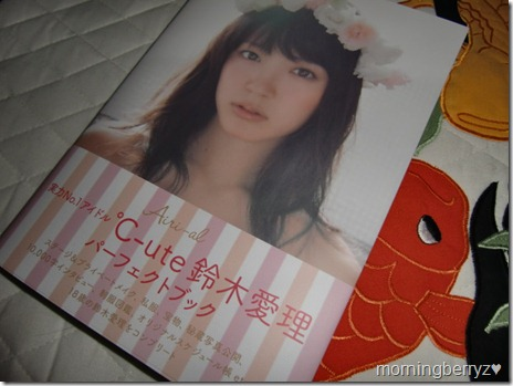 "Suzuki Airi ""Airi-aL Perfect Book"""