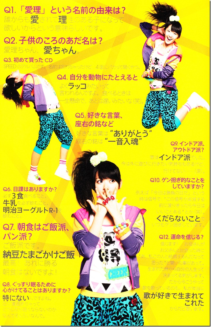 Suzuki Airi Perfect Book Airi-aL (15)