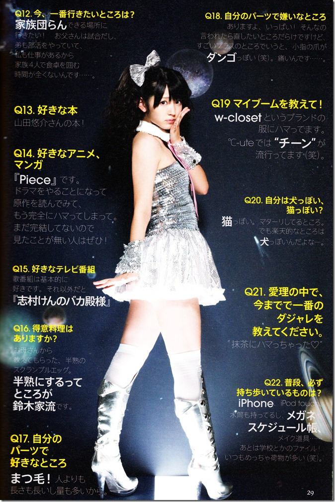 Suzuki Airi Perfect Book Airi-aL (16)