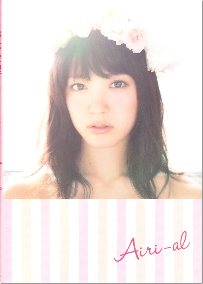Suzuki Airi Perfect Book Airi-aL