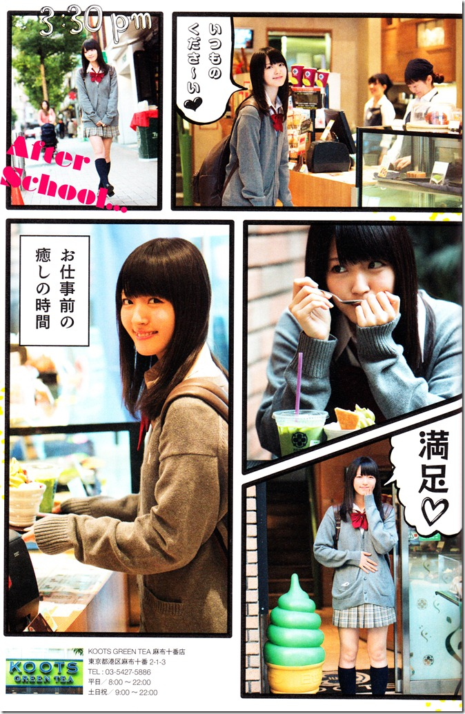 Suzuki Airi Perfect Book Airi-aL (21)