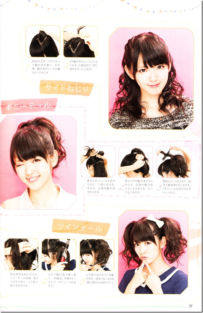Suzuki Airi Perfect Book Airi-aL (35)