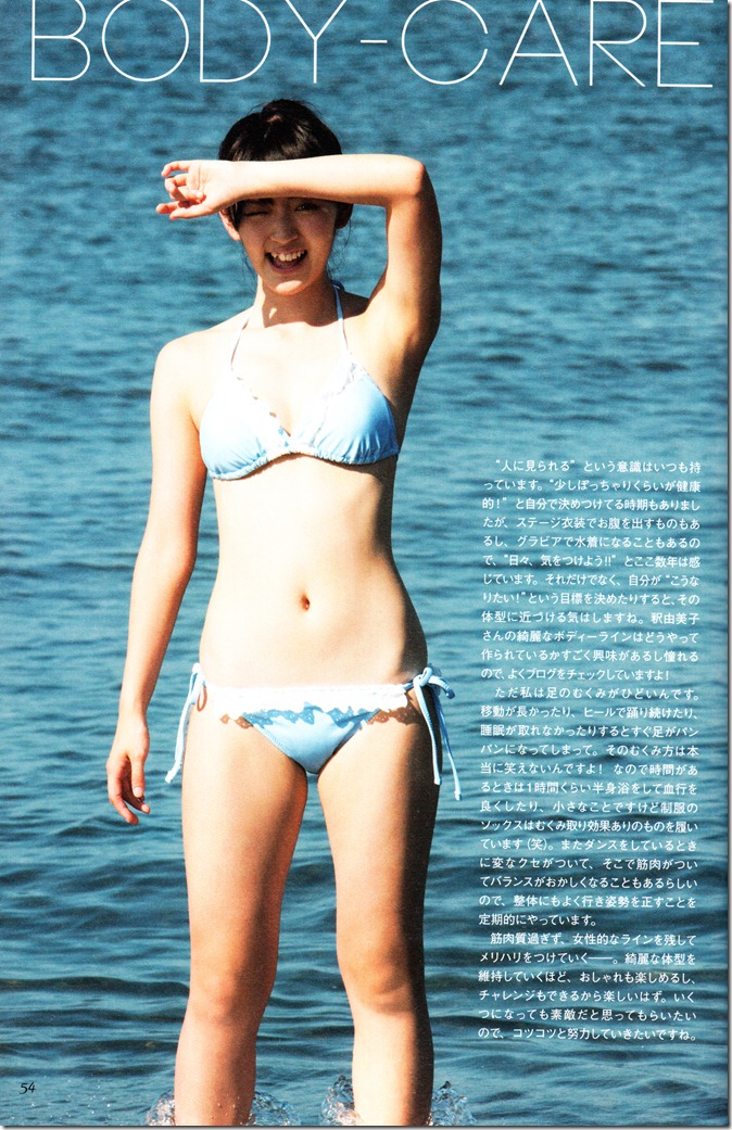 Suzuki Airi Perfect Book Airi-aL (37)