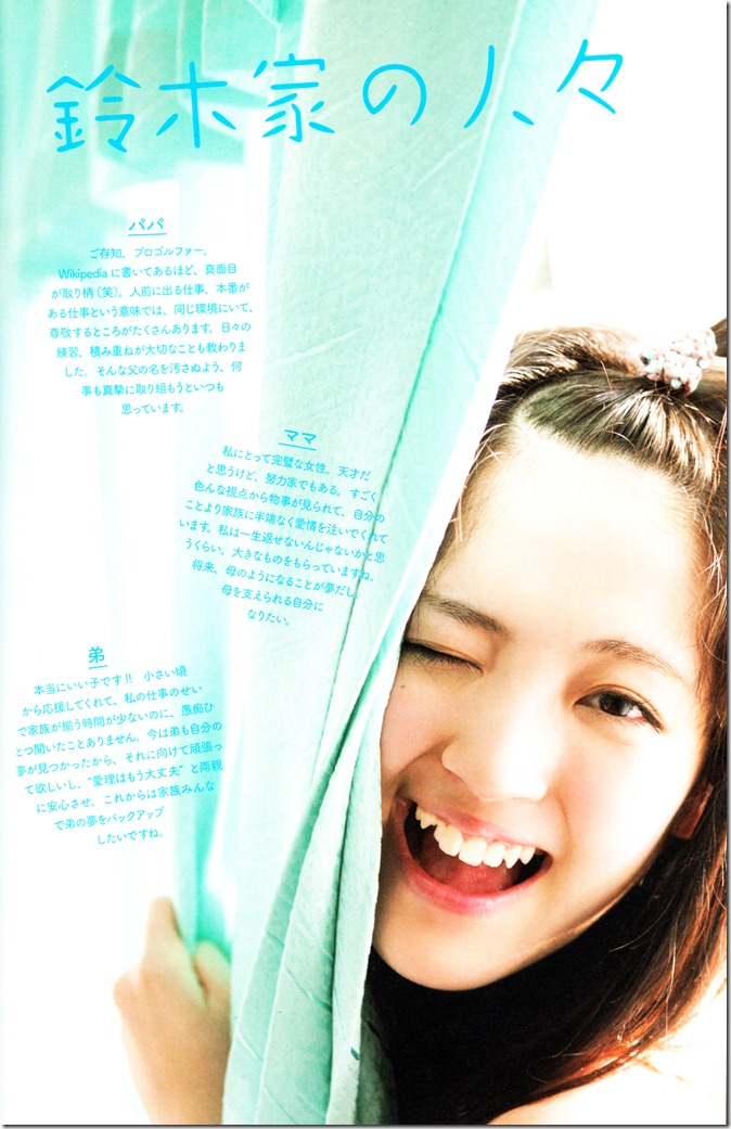 Suzuki Airi Perfect Book Airi-aL (42)