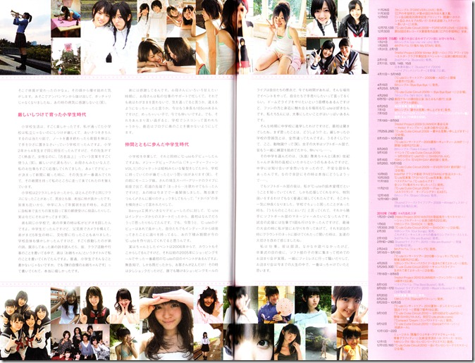 Suzuki Airi Perfect Book Airi-aL (57)
