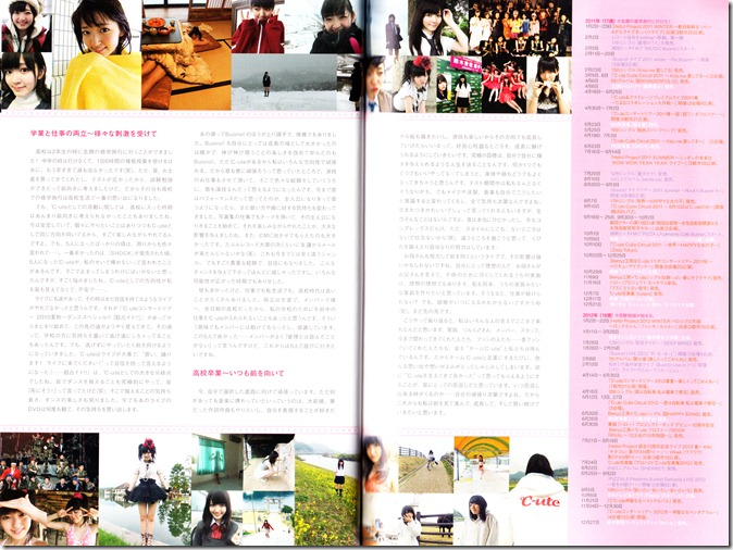 Suzuki Airi Perfect Book Airi-aL (58)