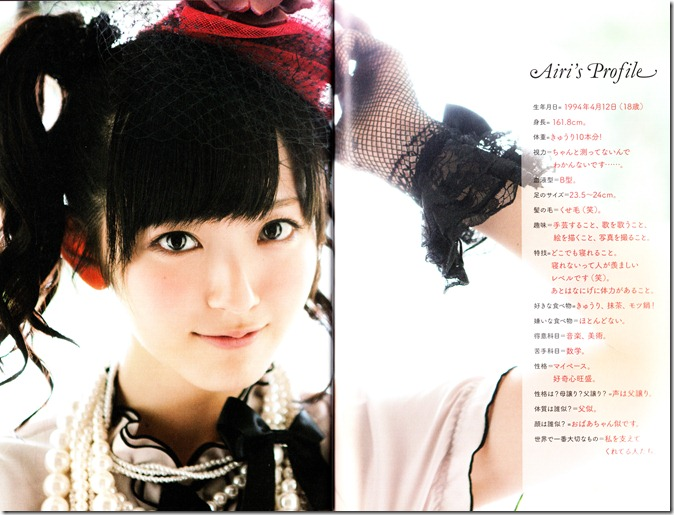 Suzuki Airi Perfect Book Airi-aL (6)