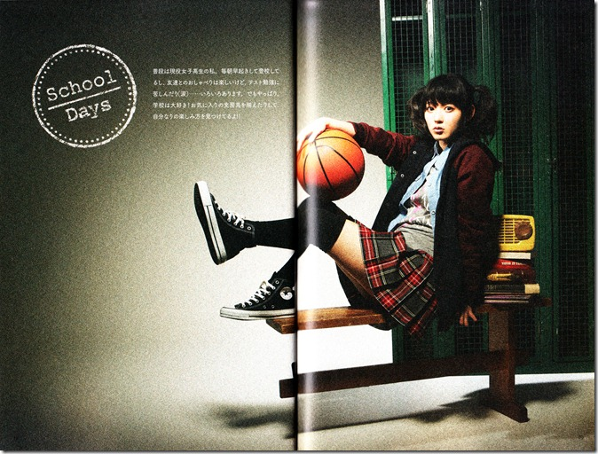 Suzuki Airi Perfect Book Airi-aL (7)