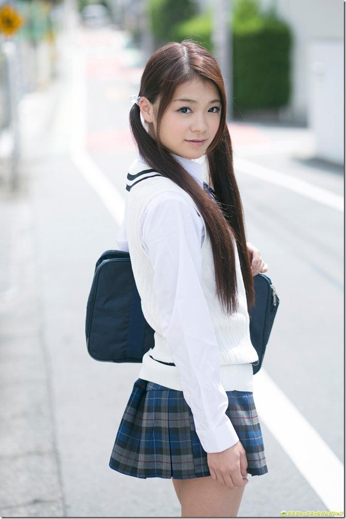 Tsuruta Kana (26)