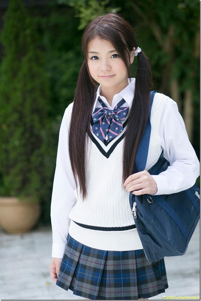 Tsuruta Kana (27)