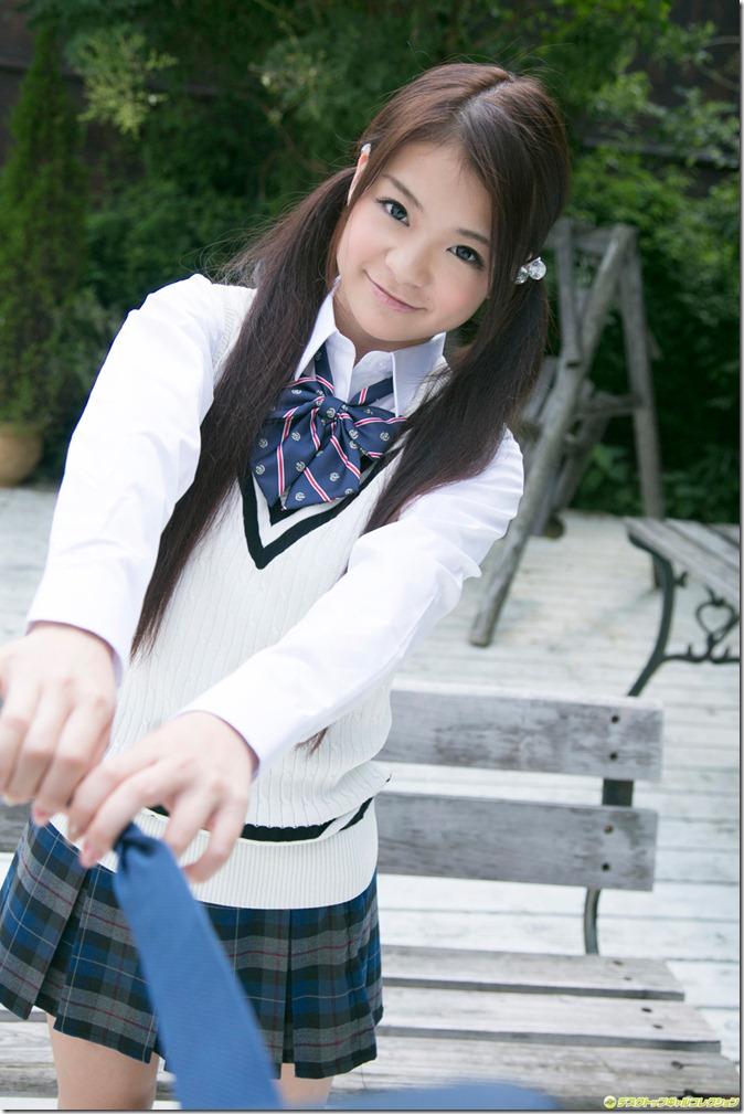 Tsuruta Kana (29)