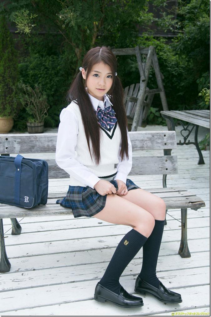 Tsuruta Kana (30)