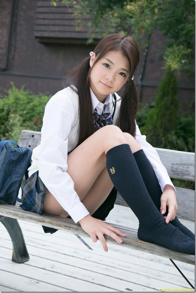 Tsuruta Kana (31)