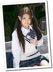 Tsuruta Kana