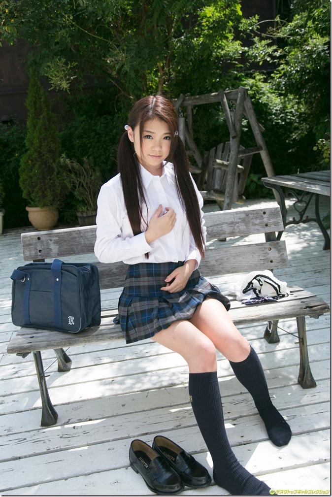Tsuruta Kana (35)