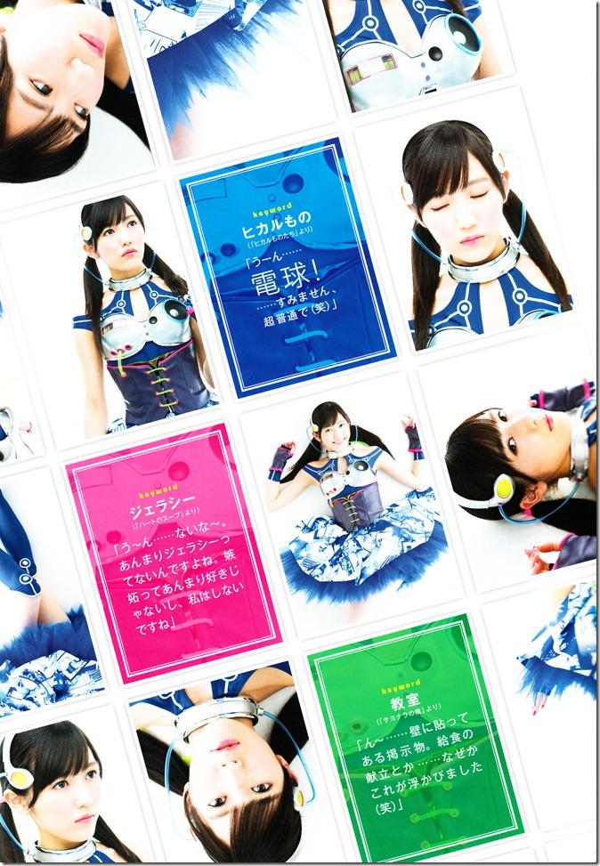 Watanabe Mayu in GIRLPOP Winter 2013 (10)
