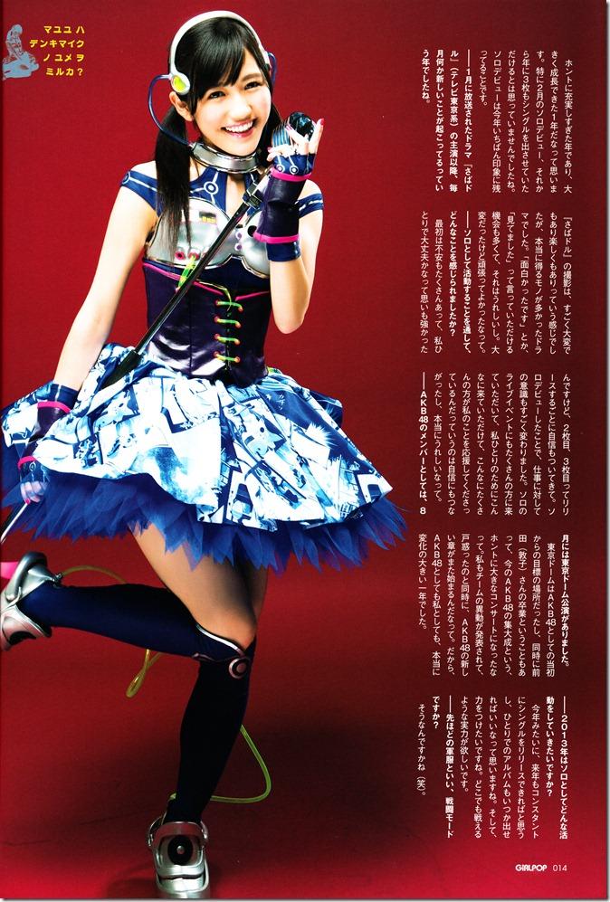 Watanabe Mayu in GIRLPOP Winter 2013 (13)