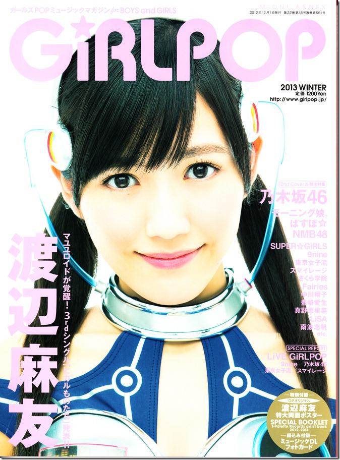 Watanabe Mayu in GIRLPOP Winter 2013 (1)