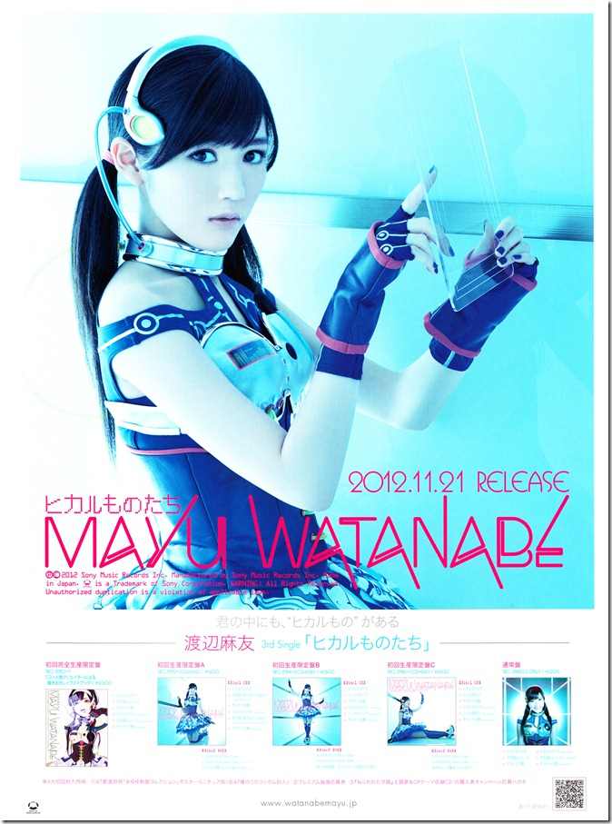 Watanabe Mayu in GIRLPOP Winter 2013 (2)