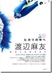 Watanabe Mayu in GIRLPOP Winter 2013 (5)