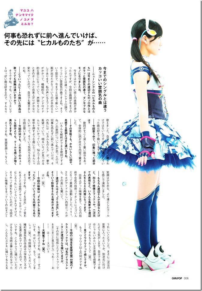 Watanabe Mayu in GIRLPOP Winter 2013 (7)