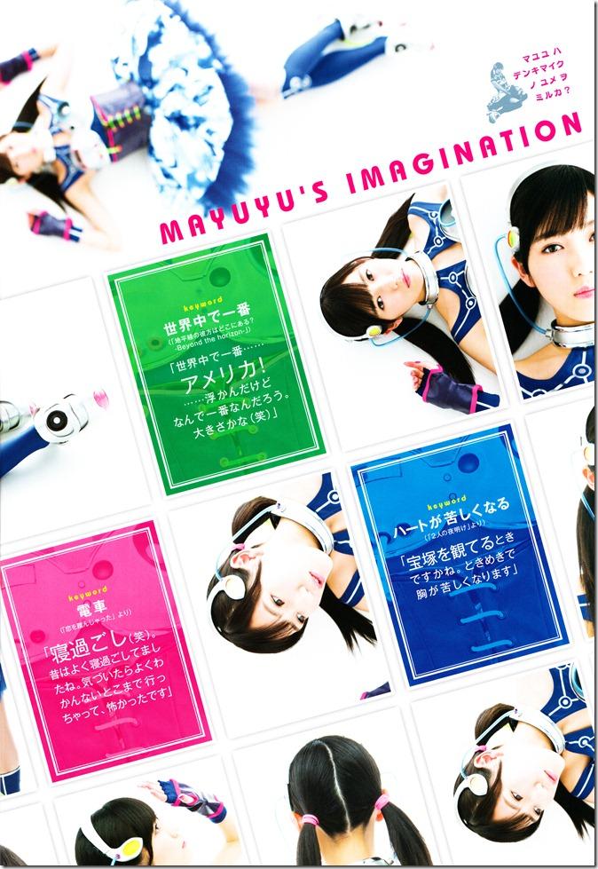 Watanabe Mayu in GIRLPOP Winter 2013 (9)