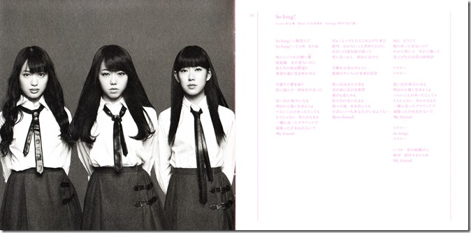 AKB48 So Long! booklet scans (2)