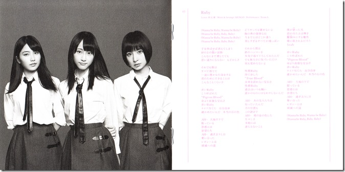 AKB48 So Long! booklet scans (4)