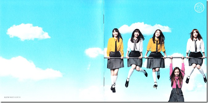 AKB48 So Long! booklet scans (6)