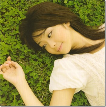 Akiyama♥Nana