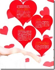Bomb March 2013 (covergirl Mayuyu♥) (10)